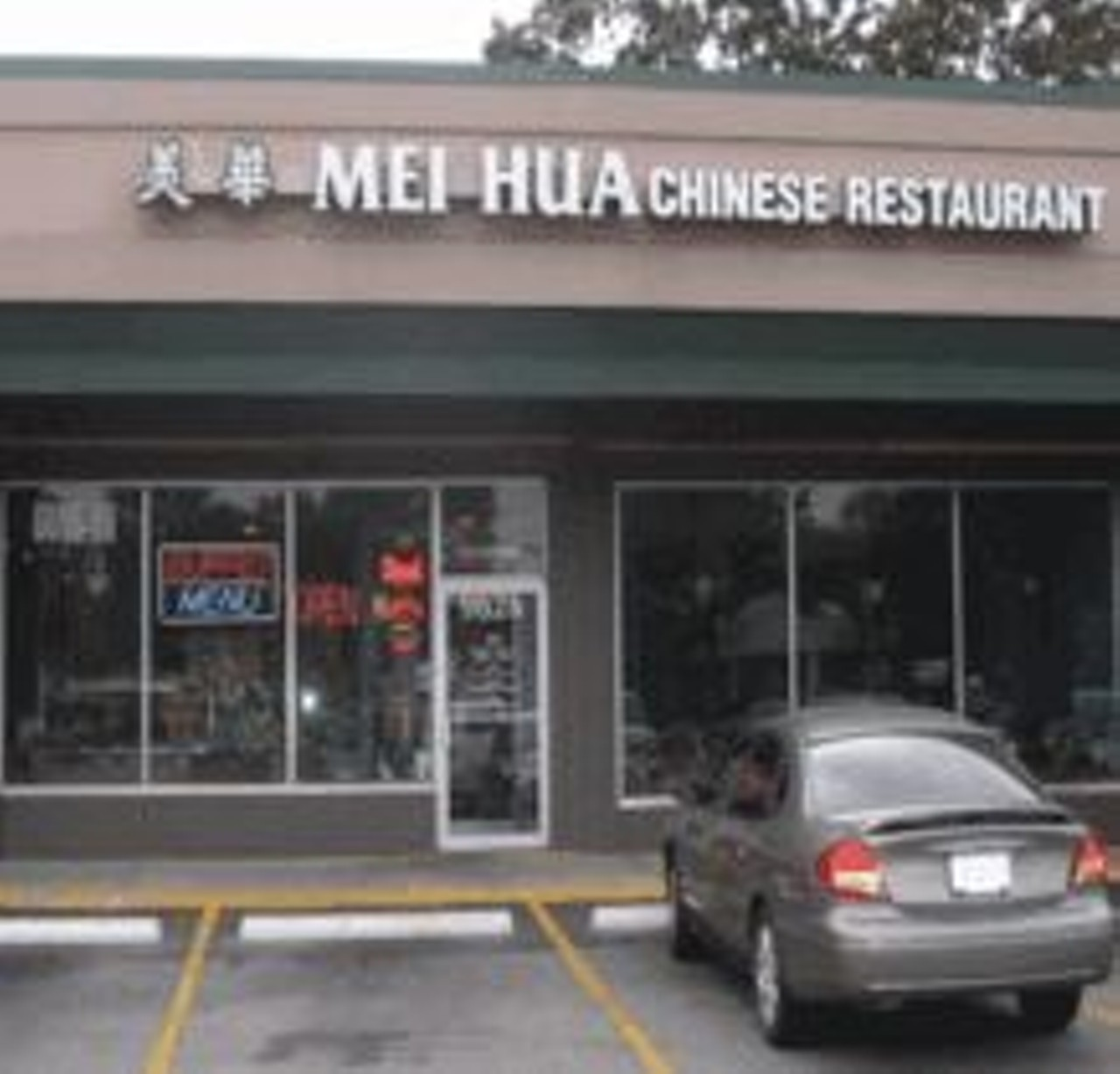 Chinese Restaurants On Olive St Louis