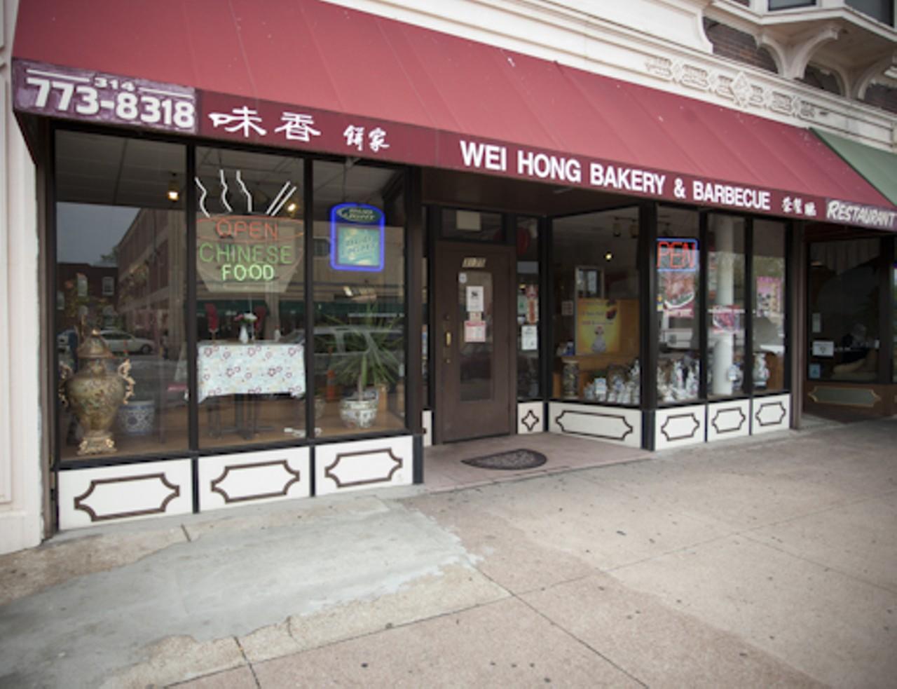 Wei Hong Seafood Restaurant St Louis Mo