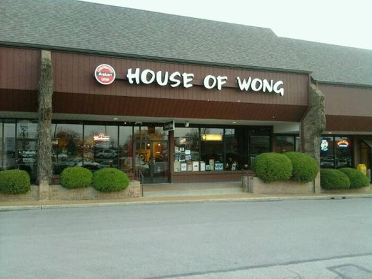 house of wong