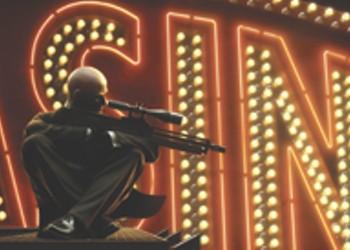 Hitman: Blood Money