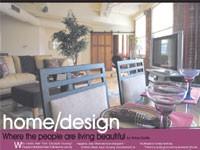 Home/Design 2005