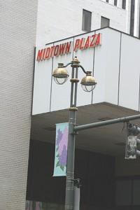 midtown-for-ink.jpg