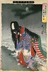 """The 1890 print, """"Kiyohime Changing into a Serpent at Hidaka River,"""" is one of 36 featured in the Memorial Art Gallery's current spotlight on the work of Tsukioka Yoshitoshi."""