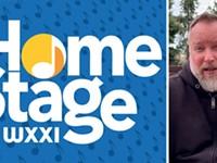 HomeStage: Sulaco