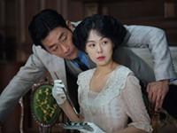 "Film review: ""The Handmaiden"""