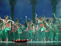 """DANCE 