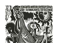 ART | Mirko Pylyshenko Retrospective