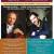 Rochester Classical Guitar: Paul Galbraith & Antonio Meneses @ Lutheran Church of the Incarnate Word