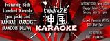 2aa66412_event-kamikaze.jpg