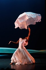 PHOTO BY PIERRE WACHHOLDER - Dance company Ailey II will perform at Nazareth College in October.