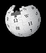 1d55f3dd_wikipedia-logo-v2-en.png
