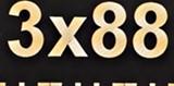 9df80e86_3x88.jpg