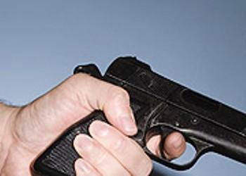 Why not ban guns?