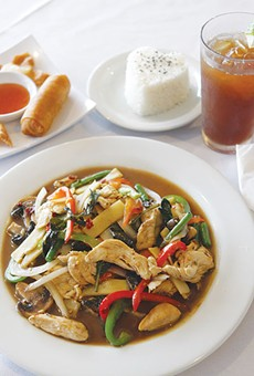 A spicy basil and chicken lunch special