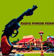 music-allears-radiopp_330jpg
