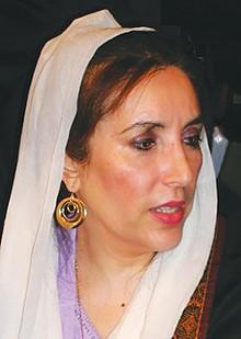 news_bhutto_cmykjpg