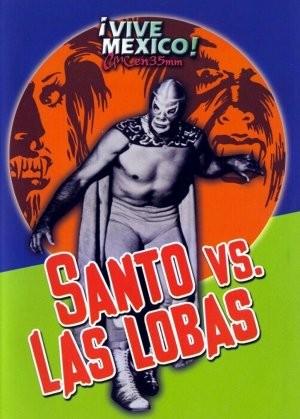 el-santo-vs-las-lobasjpg