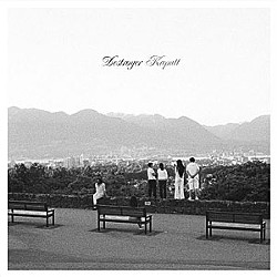 music_cd_destroyer.jpg
