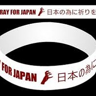 Don't pray for Japan. And scrap the car magnets, too