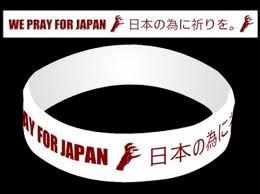 1-pray-japanjpg