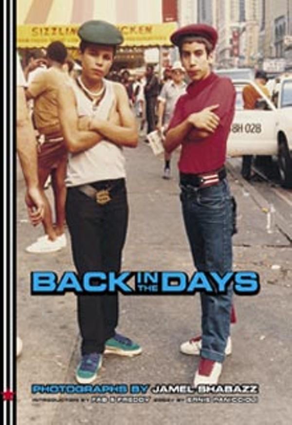 music_lede_backinthedaysjpg