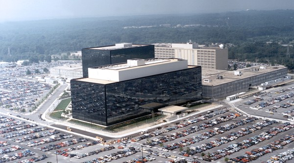 This image from a National Security Agency photo gallery shows NSA headquarters in Fort Meade, Maryland. - NATIONAL SECURITY AGENCY