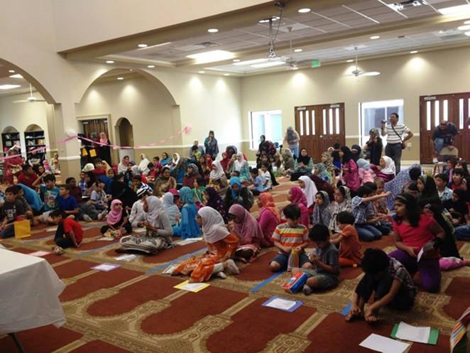 MUSLIM CHILDREN EDUCATION AND CIVIC CENTER