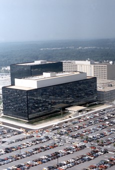 This image from a National Security Agency photo gallery shows NSA headquarters in Fort Meade, Maryland.