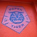 Paper Tiger Day Two: Roky Erickson, Jacco Gardner