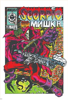 Scorpio Mishka, by Lamour Supreme