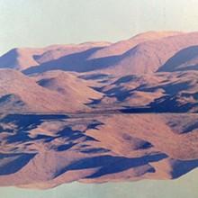 The cover of Figurae's 'I'