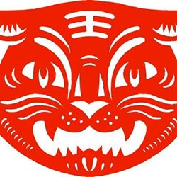 The Paper Tiger icon on the venue's Facebook page