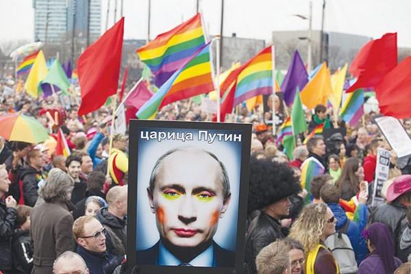 "The Putin wall: ""Leave those kids alone!"" - COURTESY PHOTO"