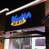 Kuma's Second San Antonio Location Opens Today