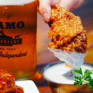 San Antonio Wings & Beer Festival Tickets Now On Sale