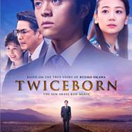 Twiceborn Inspires Faith and Purpose