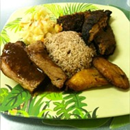 Jamaica Jamaica Cuisine Is Relocating