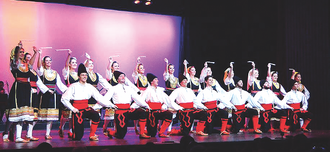 ACADEMY OF SERBIAN DANCING