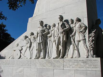 The Alamo Cenotaph - CITY OF SAN ANTONIO