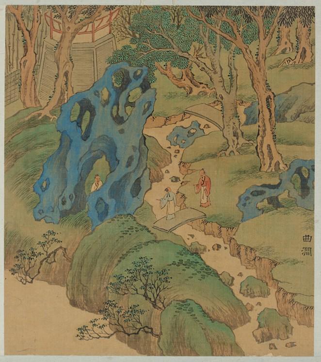 "Winding Brook in ""Fifty Views of Jichang Garden,"" Song Maojin - COURTESY OF SAN ANTONIO MUSEUM OF ART"