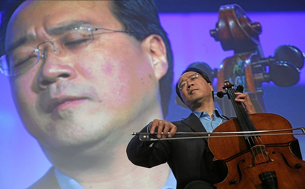 Yo-Yo Ma, widely considered the world's greatest cellist, feelin' it...hard. - COURTESY