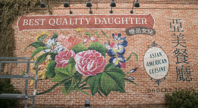 Best Quality Daughter — located at 602 Avenue A — will open with limited reservations Friday. - INSTAGRAM / BESTQUALITYDAUGHTER