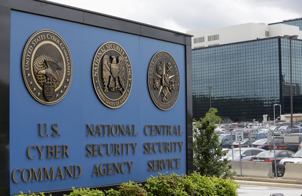 The National Security Headquarters in Fort Meade, Maryland - COURTESY