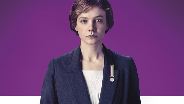 Carey Mulligan - COURTESY