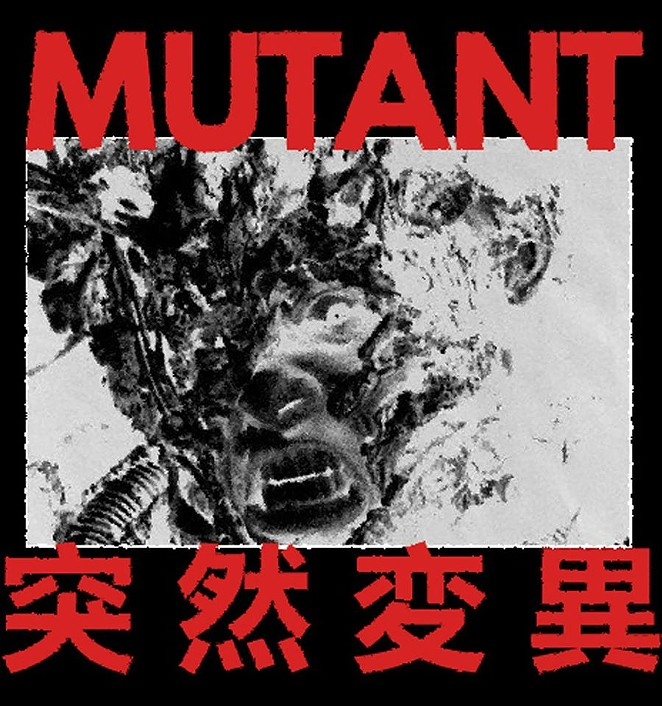 HTTPS://WWW.FACEBOOK.COM/666MUTANT/