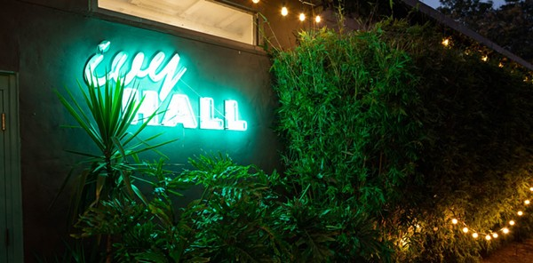 PHOTO COURTESY IVY HALL EVENTS