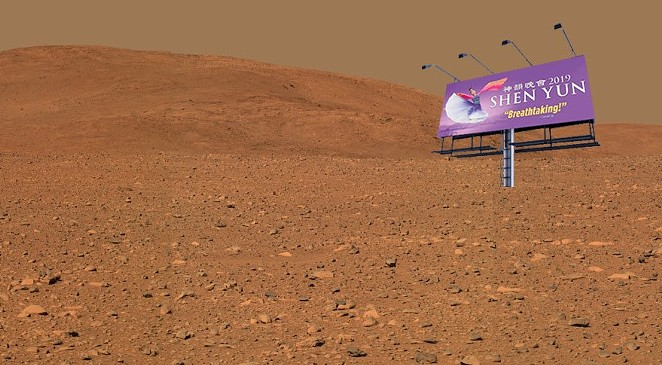 """Shen Yun's ad blitz has inspired a slew of memes, including this supposed """"new image from the Mars rover."""" - TWITTER / ACSANTISTEVAN"""