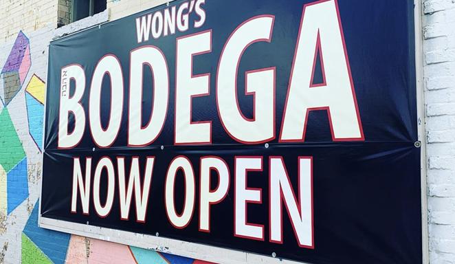 Wong's Bodega will close its Southtown location next week. - INSTAGRAM / SUCKITUPSA