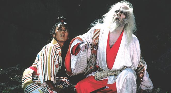 A still from the film Ran (Toho, 1985)
