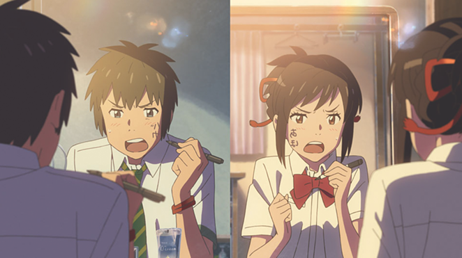 YOUR NAME. COURTESY IMAGE